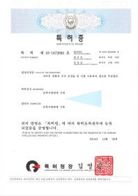 특허증-10001